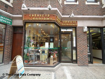 Gornteyp london beauty salons in marylebone london - Nail salon marylebone ...
