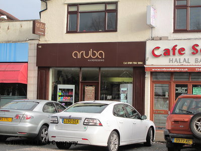 Aruba Hair Salon Liverpool