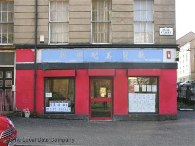 Hairdressers Glasgow