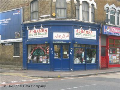 Al Hamra Gents Barbers London